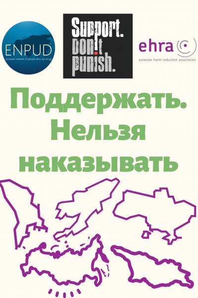 Purple International Children's Book Day_School Poster, копія, копія